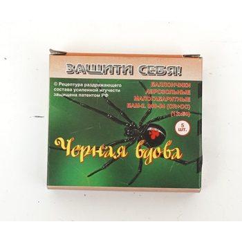 Баллончик аэрозольный малогабаритный БАМ CR+OC «Черная вдова» 13x60 (5 шт.)