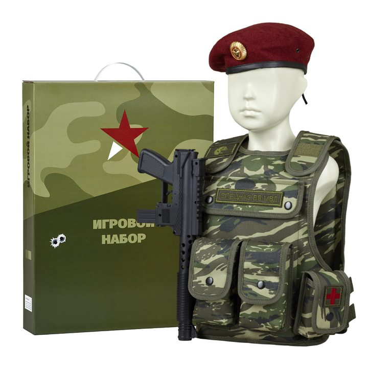 """Игровой набор """"Спецназ ВВ МВД"""""""