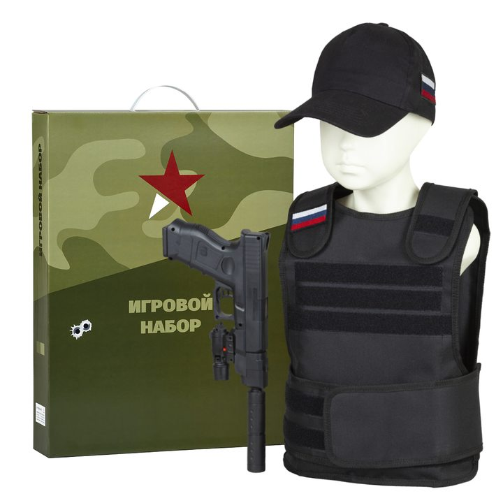 "Игровой набор ""Охрана Президента"""