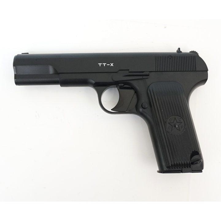 Пневматический пистолет Borner TT-X 4,5 мм