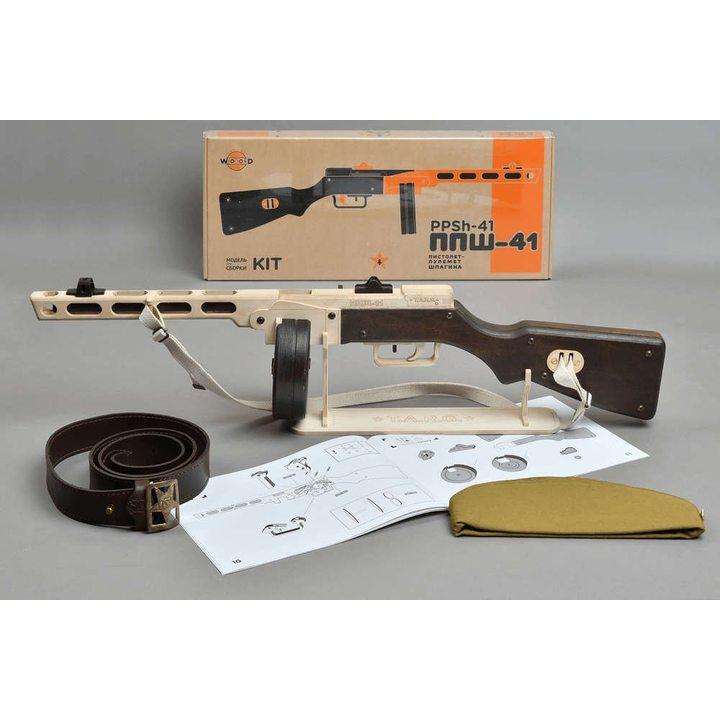 Пистолет-пулемёт Шпагина ППШ  из дерева (сборная модель)