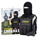 Детские игровые военные наборы с оружием
