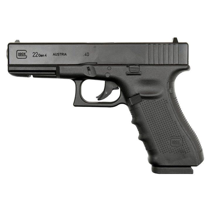 Пневматический пистолет Umarex Glock-22 4,5 мм