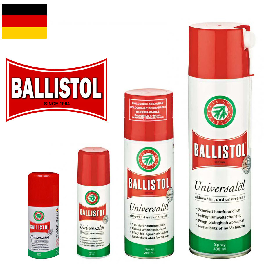Оружейное масло для пневматики Ballistol