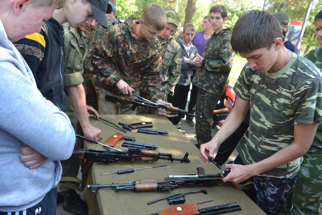Учебно-военные сборы