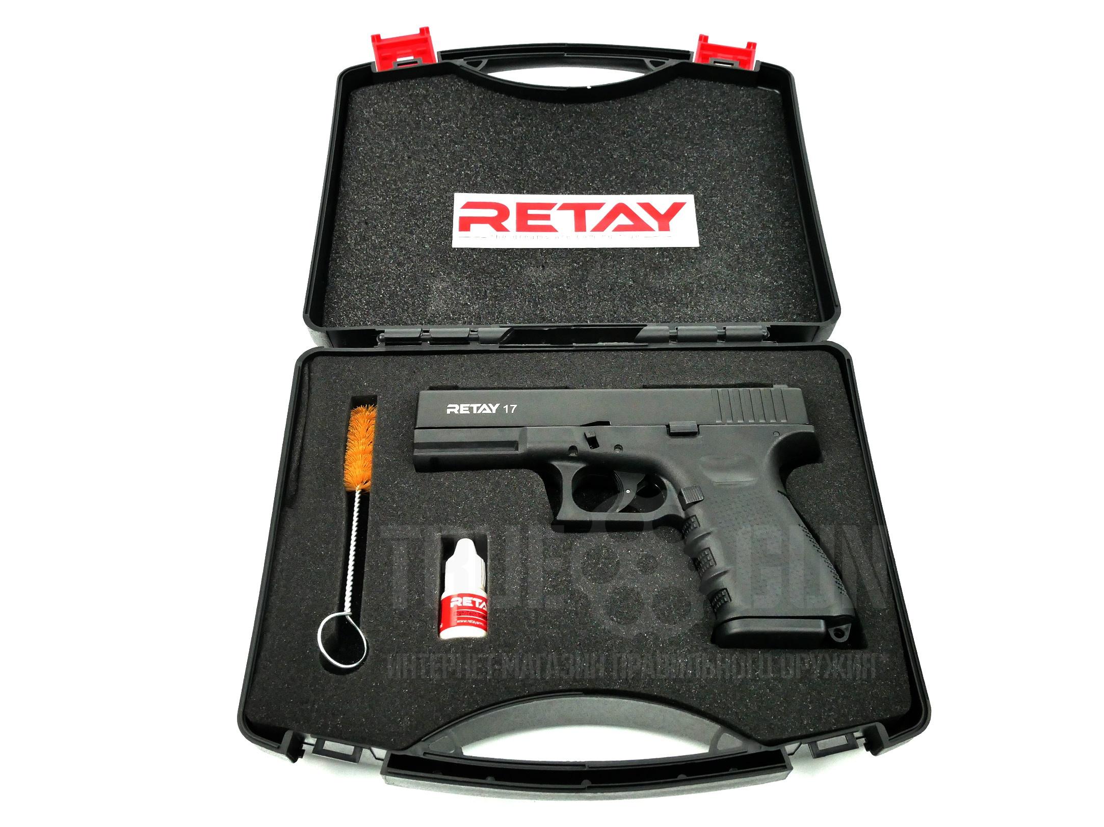 Охолощенный СХП пистолет Glok 17 RETAY