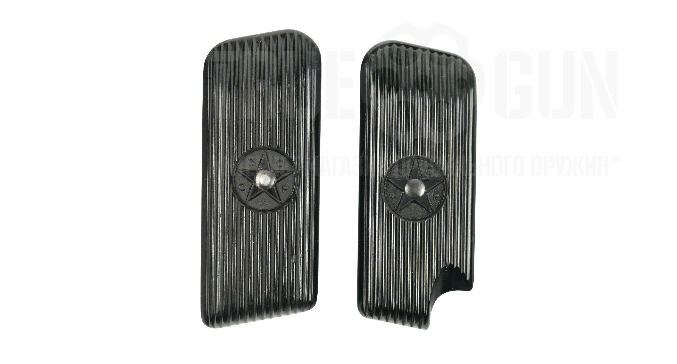 Накладки на рукоятку ТТ (чёрные), оригинал СССР